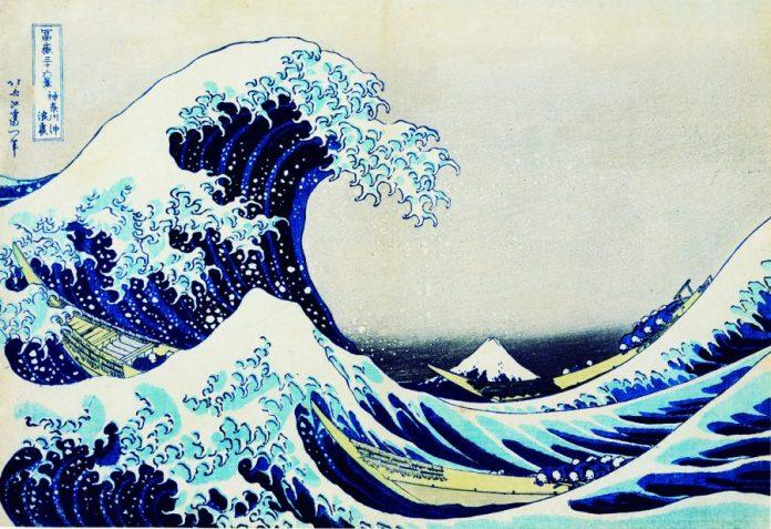 Ukiyoe Great Wave Kanagawa
