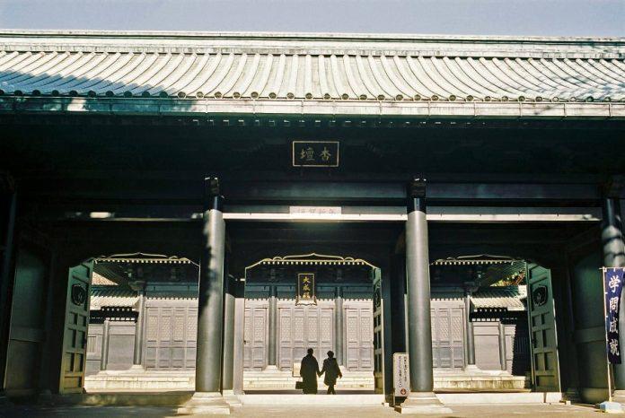 Yushima-seido Temple