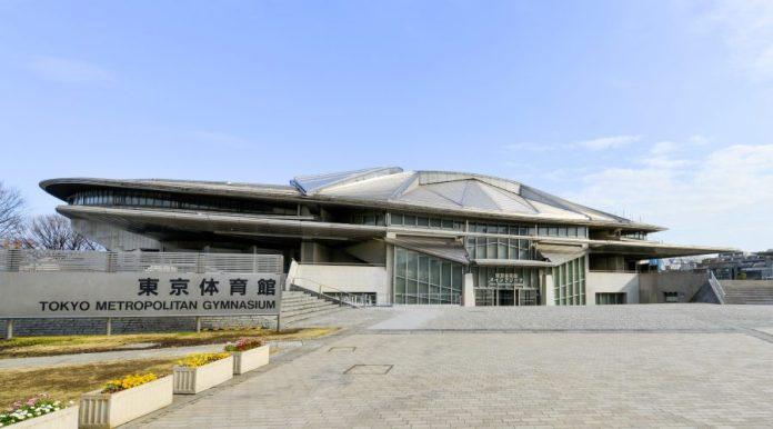 TokyoMetropolitanGymnasium