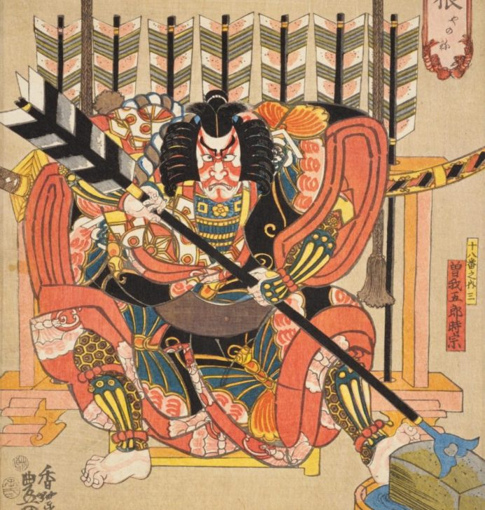 """HACHIDAIME ICHIKAWA DANJIURO """"Yanone Soga Goro Tokimune"""" 1852 by Kunisada Utagawa"""