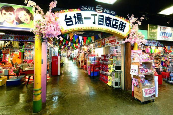 Daiba 1-chome Shoutengai