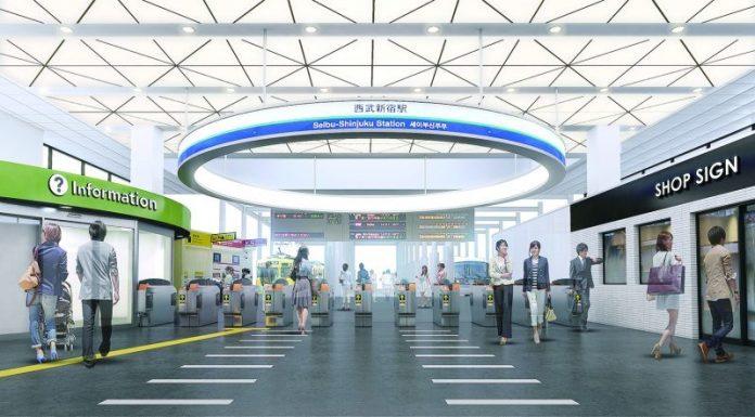 seibu shinjuku station