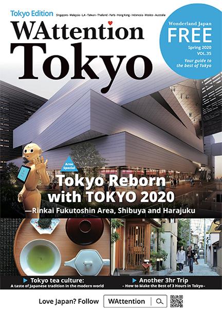 WAttention Tokyo Vol.35