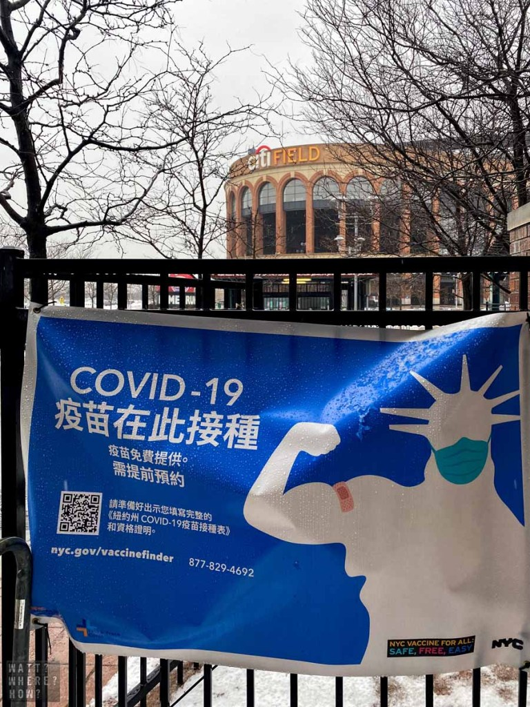 Covid vaccinations in NY are being handled at places like Citifield in Queens and the Javits Center in Manhattan.