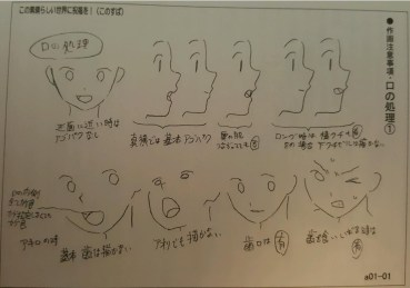 konosuba-interview-with-koichi-kikuta-anime-style-009-july-2009-1