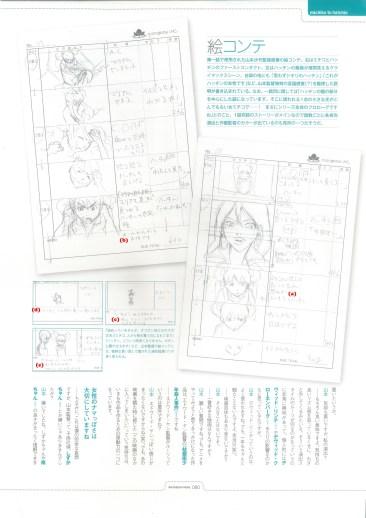 2008-09-26_AnimationNote_YamamotoSayo_02_edited