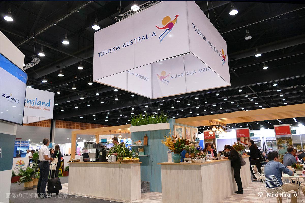 オーストラリア最大の旅行観光イベントATE16に参加