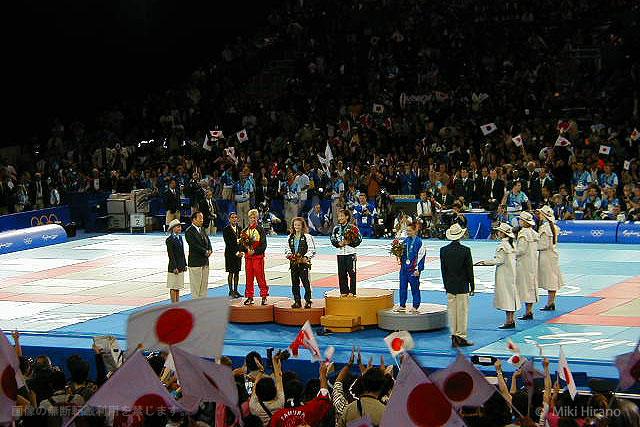 シドニー五輪女子柔道で金メダル獲得の表彰式