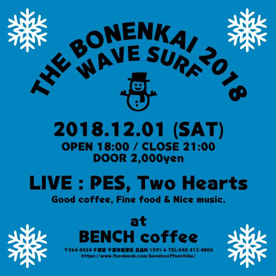 THE BONENKAI 2018 at Bench Coffee