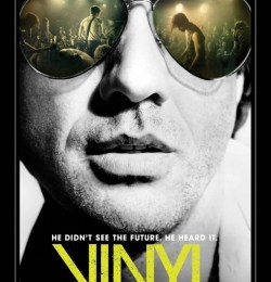 Винил Vinyl
