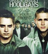Хулиганы / Hooligans (2004)