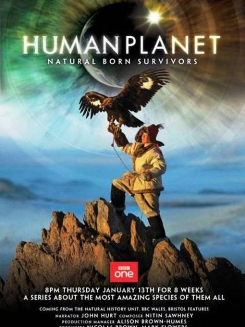 BBC: Планета людей / Human Planet (2011)