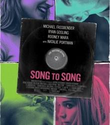Песня за песней / Song to Song