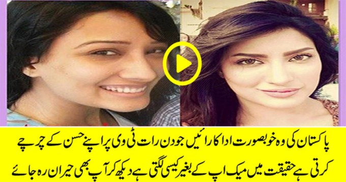 bollywood actress without makeup dailymotion - wavy haircut