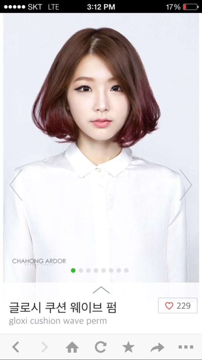 Short Wavy Hair Korean Style … | Beautiful Hair | Hair … with regard to Asian Short Wavy Hairstyles
