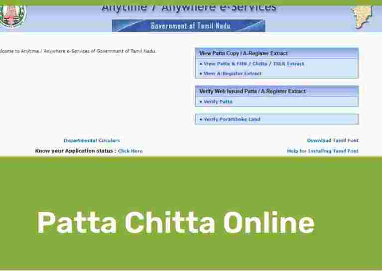 Patta Chitta: Status, View Land Ownership (eservices.tn.gov.in), Land Record
