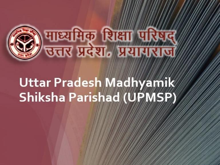 UP Board (UPMSP)