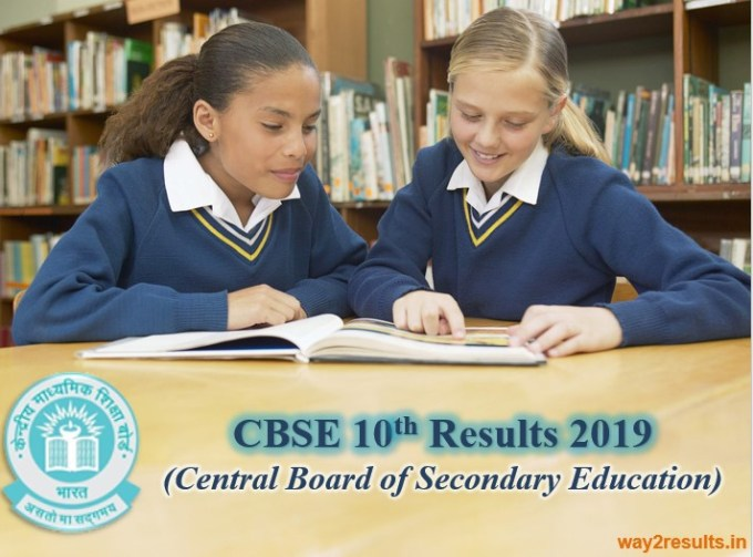 CBSE 10th Result 2019, CBSE Class 10th Results 2019