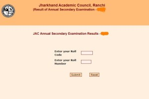 JAC 10th Result 2019