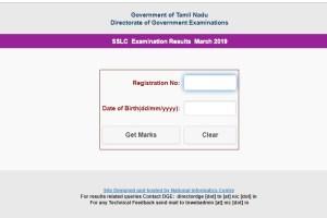 Tamil Nadu SSLC 10th Result 2019 declared