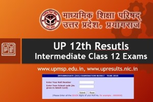 UP 12th Results for Intermediate Class 12