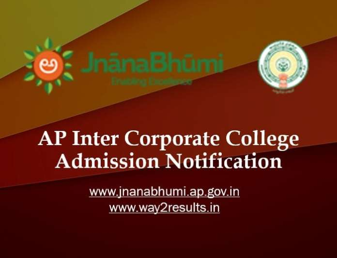 AP Inter Corporate College Admission Application