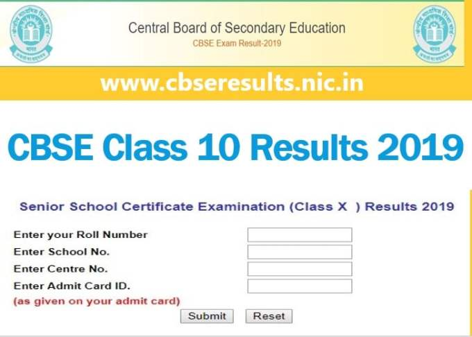 CBSE 10th Results 2019 Date Declared to Release on 5 May
