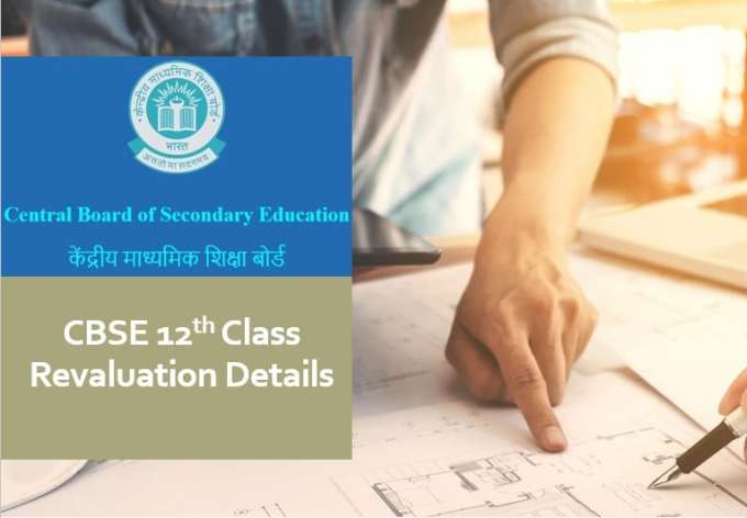 CBSE 12th Revaluation Form Result, Fee Date, Application Procedure