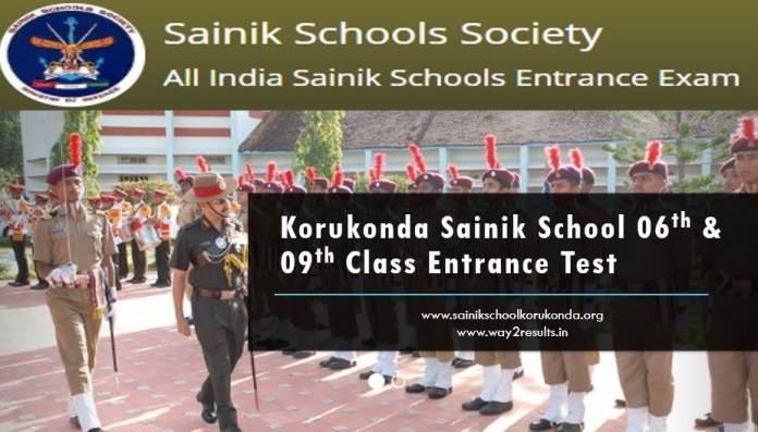 Korukonda Sainik School Admissions