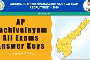AP Sachivalayam Answer Keys Download 2019