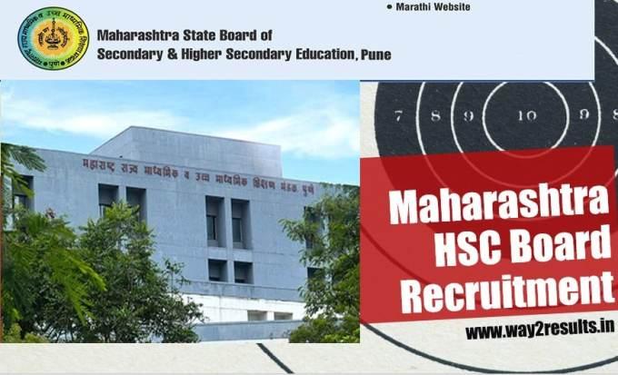Maharashtra HSC Board Recruitment 2019