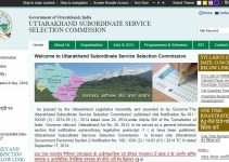 UKSSSC Recruitment 2019 - 329 Vacancies