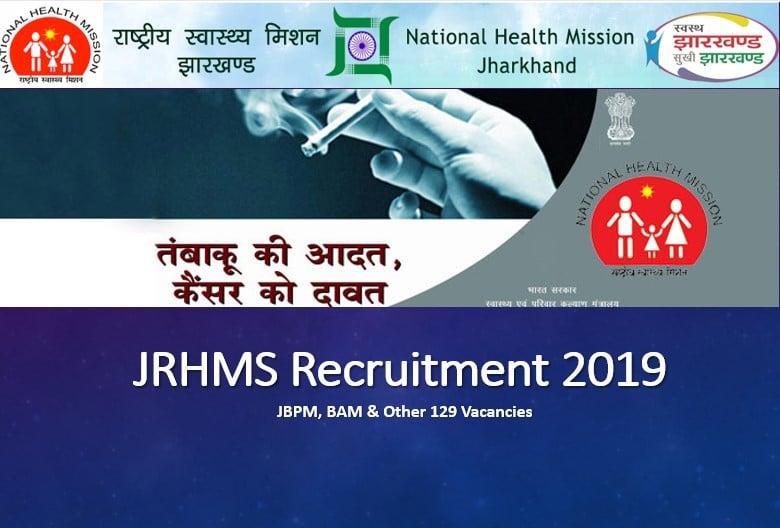JRHMS Recruitment 2019