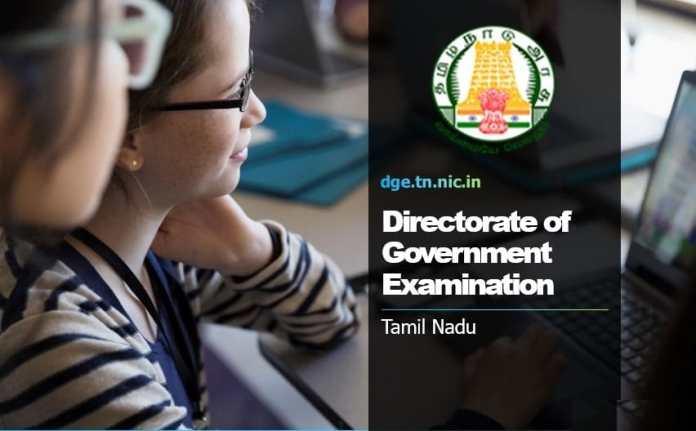 Tamil Nadu TN Board (DGETN)