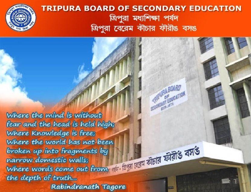 Tripura Board (TBSE)