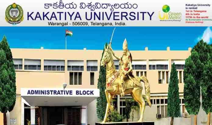 Kakatiya University (KU), Warangal