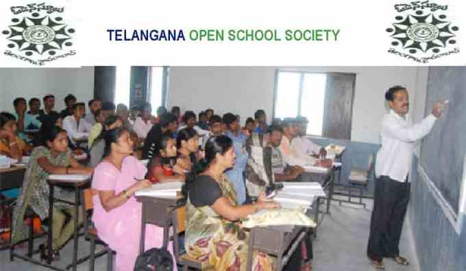 Telangana Open School Society (TOSS)