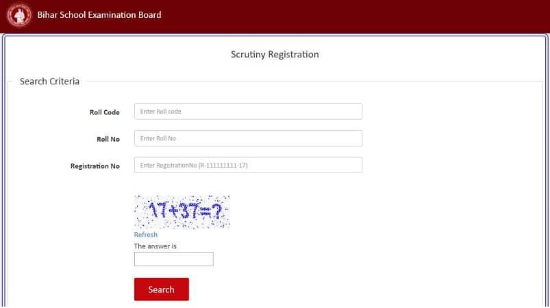 Bihar Scrutiny Registration Form
