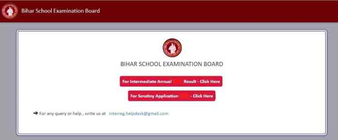 Bihar Scrutiny Application Step 1