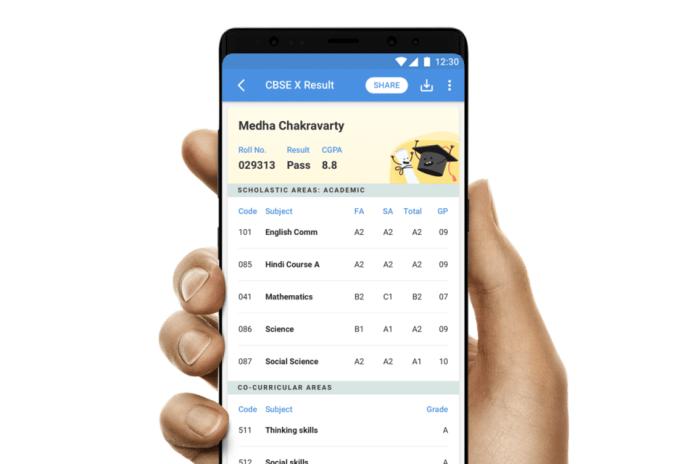 CBSE Result on Microsoft App SMS Organizer