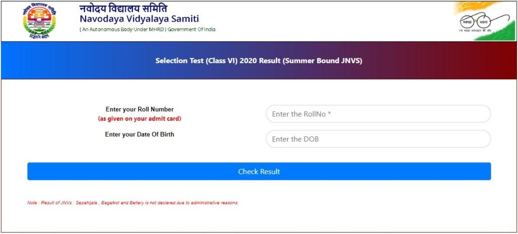 JNVST 6th Class Result (Summer Bound) Screen 02