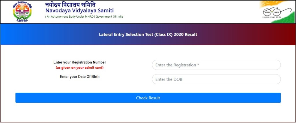 NVS Lateral Entry Selection Test (Class IX) 2020 Result Screen 3