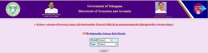 Rythu Bandu Scheme Payment Status Screen 01
