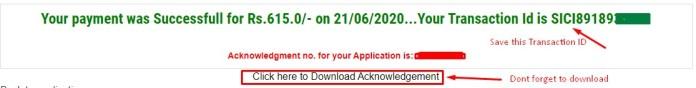 TS Inter RV RC Ack Download Screen