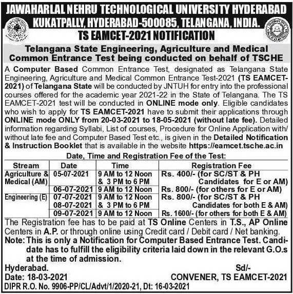 TS EAMCET 2021 Notification