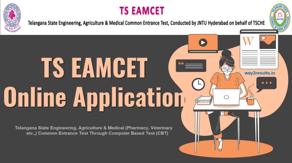 TS EAMCET Online Application