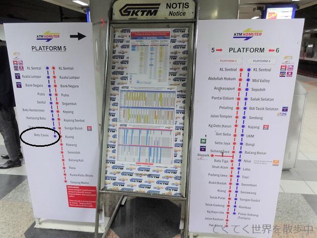 マレーシア・クアラルンプールを走るKTMコミューターの路線図