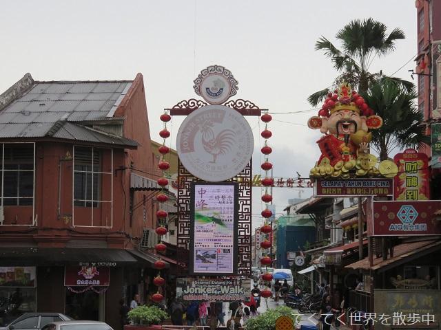 マレーシア・マラッカのジョンカーストリート