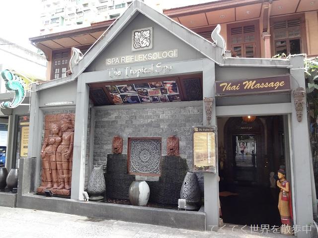 マレーシア・クアラルンプールのマッサージ店トロピカル・スパ
