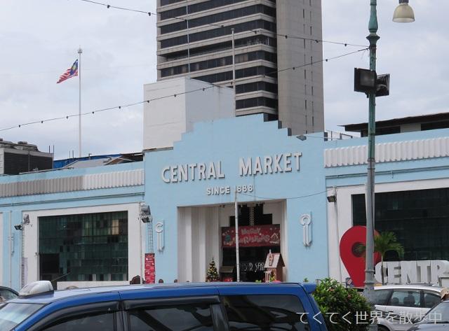 マレーシア・クアラルンプールのセントラルマーケット